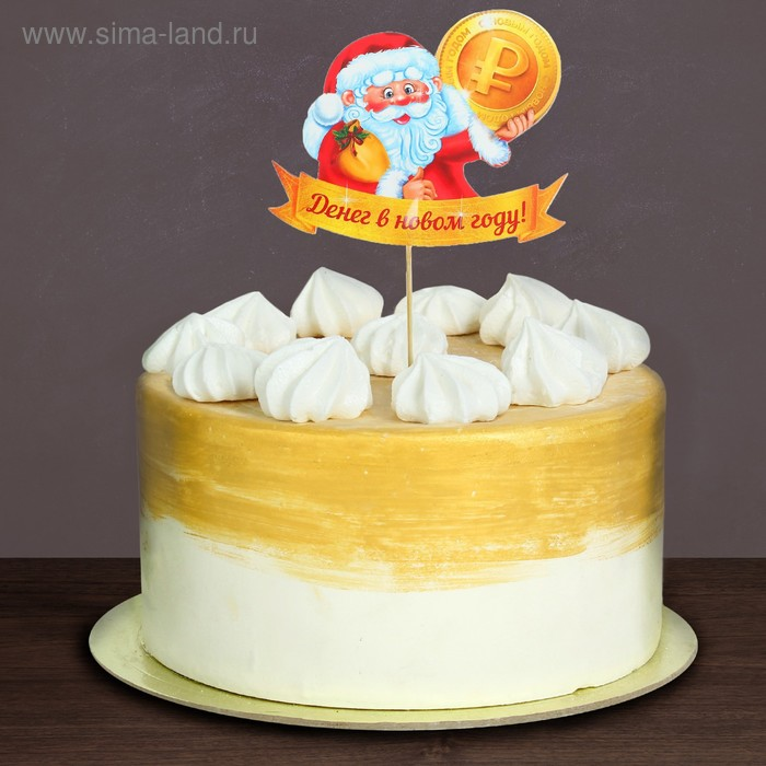 """Topper in cake """"of Money in the New Year"""""""