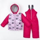 """Комплект для девочки: куртка и полукомбинезон KAFTAN """"Енотик"""" рост 98-104 (30), 3-4 года"""