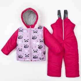 """Комплект для девочки: куртка и полукомбинезон KAFTAN """"Енотик"""" рост 86-92 (28), 1,5-2 года"""