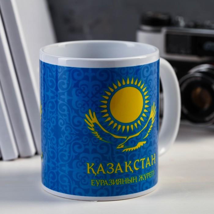 Кружка «Казахстан - Сердце Евразии»,