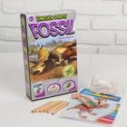 """Набор для проведения раскопок """"Динозавры"""" раскраска + 6 цветов карандашей"""