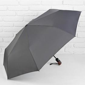 "Automatic umbrella ""Invoice"", 3 additions, 8 knitting needles, R = 51 cm, gray"