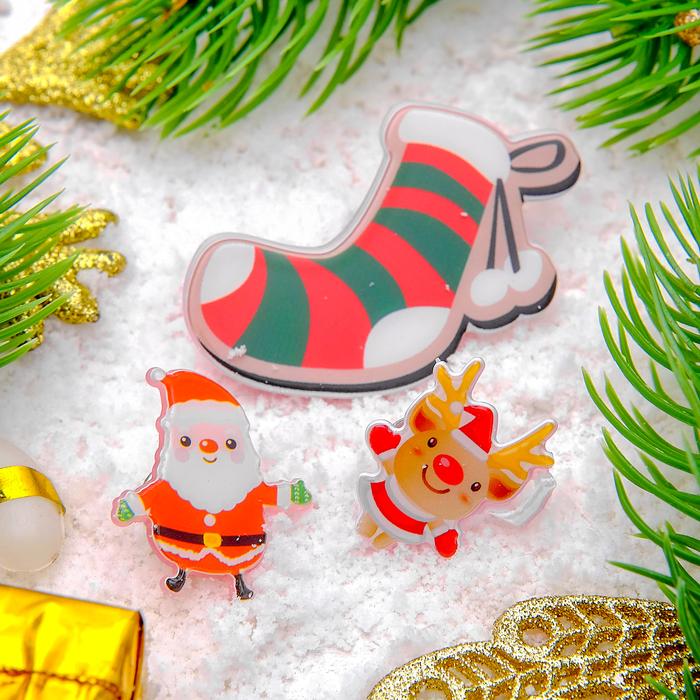 """Набор значков """"Новогодняя сказка"""" праздничный носочек, форма МИКС, цветные"""