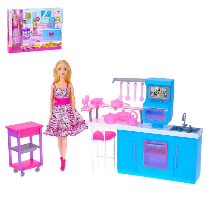 Кукла модель «Майя» с кухонным модулем и аксессуарами