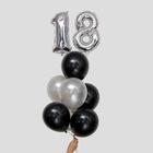 """Фонтан из шаров """"18-летие"""", латекс, фольга, 10 шт. - фото 957545"""
