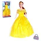 Кукла модель «Неделя моды в Нью-Йорке», МИКС