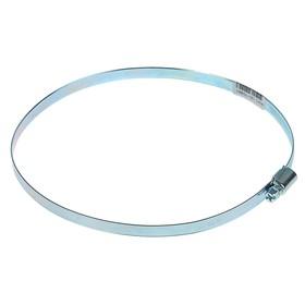 Хомут червячный, диаметр 150-170 мм, ширина ленты 9 мм, оцинкованный Ош