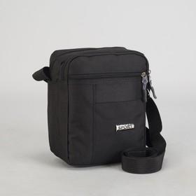 Планшет мужской, 2 отдела на молниях, наружный карман, регулируемый ремень, цвет чёрный