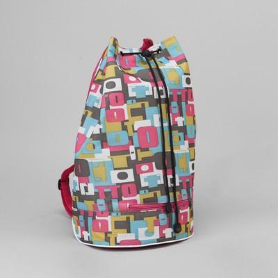 """Рюкзак """"Буквы"""", 1 отдел на стяжке шнурком, цвет розовый"""