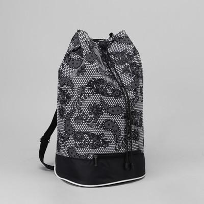 Рюкзак, 1 отдел на стяжке шнурком, цвет серый