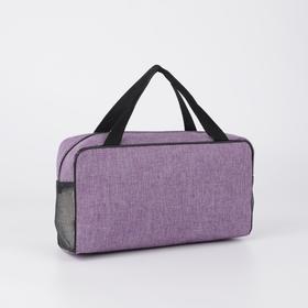 Cosmetic bag-purse, Department zip, pens, color purple