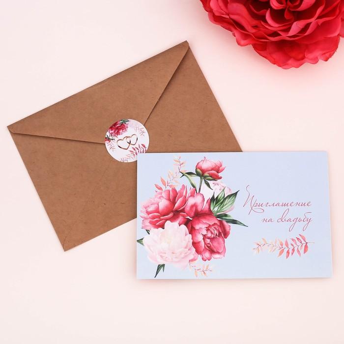Открытки приглашение с конвертом, прозрачные