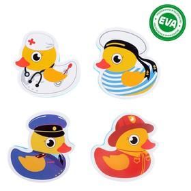 Набор игрушек для ванны «Утиные профессии»: фигурки-стикеры из EVA, 4 шт.