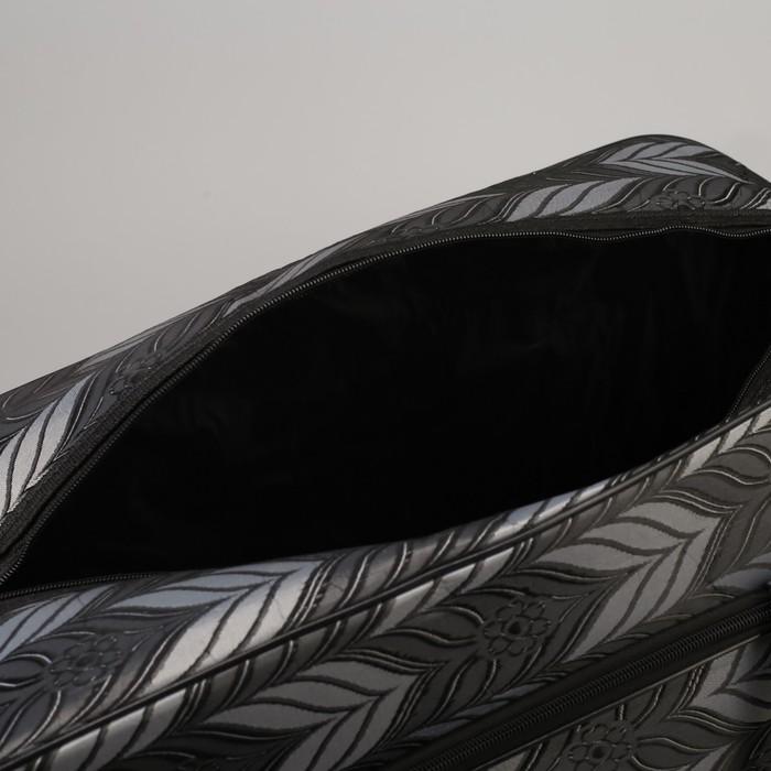 Сумка дорожная, отдел на молнии, наружный карман, длинный ремень, цвет серый
