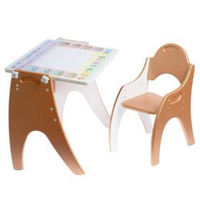 Набор детской мебели «Буквы-цифры»: парта-мольберт, стульчик, цвет персик жемчужный