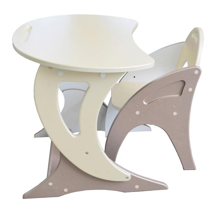 "Набор мебели регулируемый ""Парус"": стол, стул. Цвет латте-жемчуг"