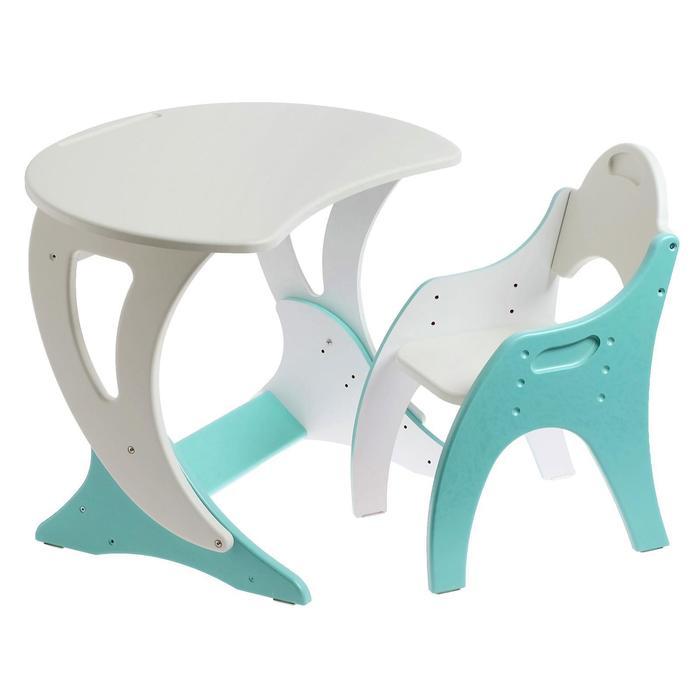 """Набор мебели регулируемый """"Парус"""": стол, стул. Цвет бирюзовый жемчуг"""