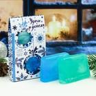 """Подарочный набор """"Удачи и успеха"""": два мыла ручной работы"""