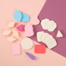 """Set of sponges for the application of cosmetics """"Assorted"""", 20pcs, MIX color"""