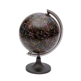 Глобус «Звёздное небо», диаметр 250 мм