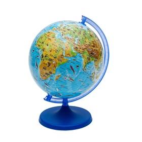 Глобус зоологический «Животный Мир Земли», диаметр 220 мм, +мини-энциклопедия