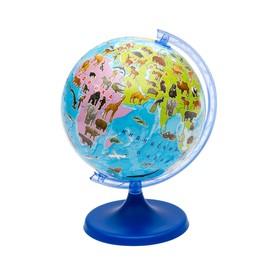 Глобус «Сафари», диаметр 160 мм