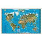 Карта Мира д/детей 116*79см лам на рейках в пласт тубусе ОСН1234462