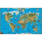 Карта Мир Обитатели Земли 129*89см лам в пласт тубусе ОСН1234465