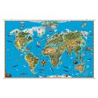 Карта Мир Обитатели Земли 129*89см лам на рейках в пласт тубусе ОСН1234464