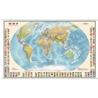 Карта Мир Политическая с флагами 122*79см 1:30М лам на рейках в пласт тубусе ОСН1234481
