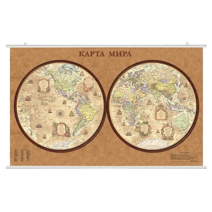 карта Мир Политическая полушар ретро 122*79см 1:34М лам на рейках в пласт тубусе ОСН1234488   378914