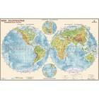 Карта Мир Физическая 122*79см 1:34М лам на рейках в пласт тубусе ОСН1234497
