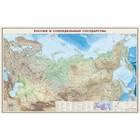 Карта Россия и сопредельные гос-ва Общегеограф 197*140см 1:4М лам в пласт тубусе ОСН1234500   379579