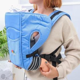 Рюкзак-кенгуру «Мишка», 4 положения, от 3 до 12 месяцев, до 12 кг., цвет голубой