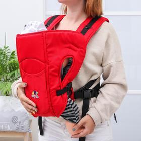 Рюкзак-кенгуру «Мишка», 4 положения, от 3 до 12 месяцев, до 12 кг., цвет красный