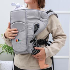 Рюкзак-кенгуру «Мишка», 4 положения, от 3 до 12 месяцев, до 12 кг., цвет серый