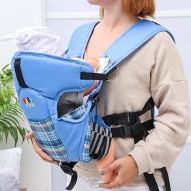 Рюкзак-кенгуру «Томик», 4 положения, от 3 до 12 месяцев, до 12 кг., цвет голубой