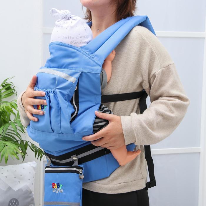 """Рюкзак-кенгуру """"БэбиКомфорт"""", 3 положения, от 6 мес., до 18 кг., цвет голубой"""