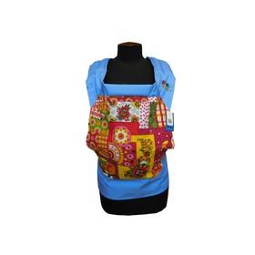 Май-Слинг , 3 варианта ношения; для детей от 4,5 мес.,  до 2-3 лет, мультиколор