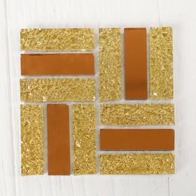 Glass mosaic adhesive No. 18, color: Golden