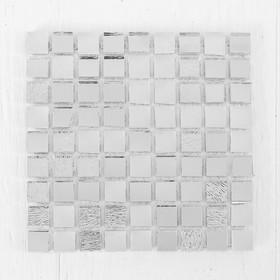 Mosaic glass adhesive, No. 22, color silver