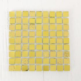 Glass mosaic adhesive No. 23, Golden
