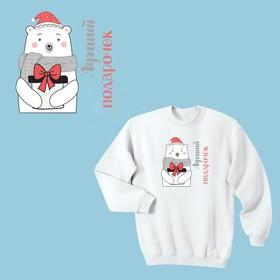 Термонаклейка для декорирования текстильных изделий «Лучший подарочек», 15 х 15 см Ош