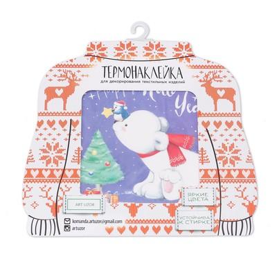 Термонаклейка для декорирования текстильных изделий Happy New Year, 15 х 15 см