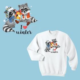 Термонаклейка для декорирования текстильных изделий I Love Winter, 15 х 15 см Ош