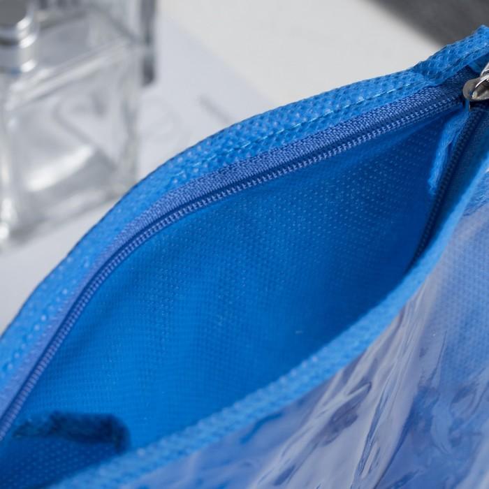 Косметичка ПВХ, отдел на молнии, цвет голубой