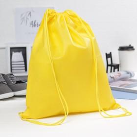 Мешок для обуви, 1 отдел на шнурке, цвет жёлтый Ош