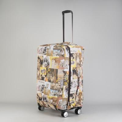 """Чехол для чемодана """"Кошки и собаки"""", расширение по периметру"""
