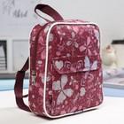 Рюкзак детский, отдел на молнии, наружный карман, цвет бордовый