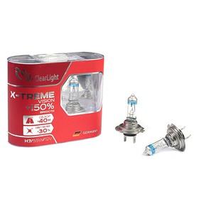 Галогенная лампа Clearlight X-treme Vision +150% Light, H7, 12 В, 55 Вт, набор 2 шт Ош